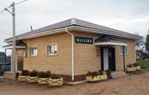 строить магазин город Краснокамск
