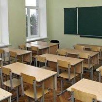 отделка школ в Краснокамске